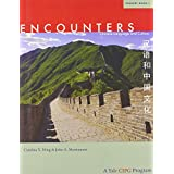 Encounters: Student Book Book 1: Chinese Language and Culture (Encounters: Chinese Language and Culture)