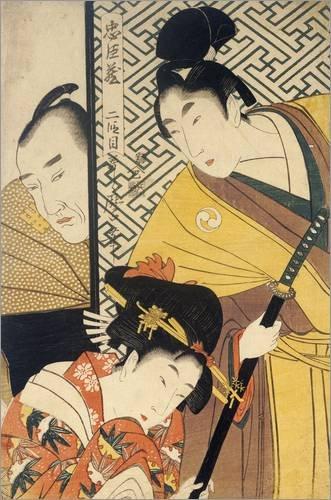 Posterlounge Acrylglasbild 80 x 120 cm: Der Junge Samurai Rikiya mit Konami und Honzo hinter der Tür von Kitagawa Utamaro/Bridgeman Images - Wandbild, Acryl Glasbild, Druck auf Acryl Glas Bild (Weibliche Kostüm Samurai)