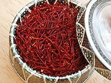 1Gram mejor azafrán; Una selección de la calidad real del mundo azafrán; 100% Pure, color rojo-Azafrán