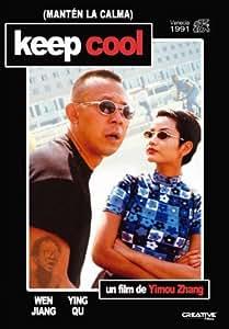 Keep Cool (Import Dvd) (2013) Jiang Wen; Li Baotian; Qu Ying; Zhang Yimou