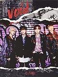 Rose: Void (Audio CD)