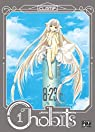 Chobits, tome 1 par Clamp