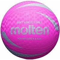 MOLTEN S2V1250-P - Pelota de balón prisionero para niños (21,0 cm), color rosa
