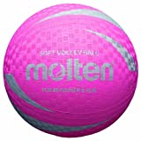 Molten Kinder Dodgeball, pink, 21.0 cm, S2V1250-P