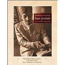 Introduction au hast jyotish : Système ancestral de chirologie védique