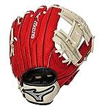 "Mizuno Prospect Baseball Glove, Red/Cream, Youth/Kids, 11.5"", Worn on left h"
