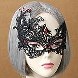 Kaige Maske Hohle Spitze Maske Sex Maske Halloween die Maskerade Party Maskerade
