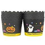 Beiersi Cupcake Formen Papier Backen Tassen Fällen Muffin Backen Papierkuchen Tassen Liner Cupcake Wrappers Halloween für Cupcake Deko Hochzeit Party 24 Stück (Schwarz)