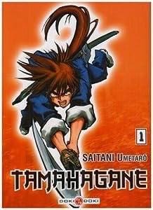 Tamahagane Edition simple Tome 1