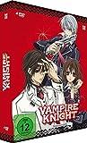 Vampire Knight - Gesamtausgabe (inkl. Booklet) [4 DVDs]