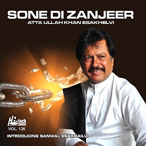 Nighahen Raasta Dekhen (feat. Sanwal Esakhailvi)