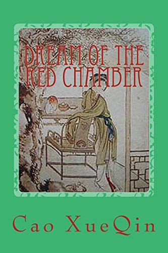 Book cover for Dream of the Red Chamber