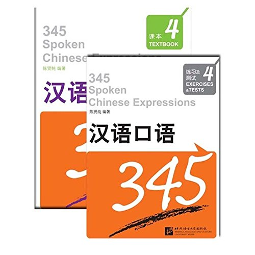 345 Spoken Chinese Expressions: Vol. 4 por Chen Xianchun