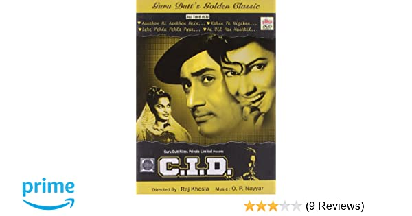 Amazon in: Buy C I D  DVD, Blu-ray Online at Best Prices in