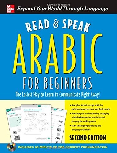 Read and Speak Arabic for Beginners with Audio CD, Second Edition (Read and Speak Languages for Beginners) 2nd by Wightwick, Jane, Gaafar, Mahmoud (2010) Paperback