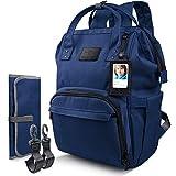 Qipi Wickeltasche - geräumige und intelligente Multifunktions-Wickeltasche mit integrierter Wickelauflage und Taschentuchspender, der ultimative wasserdichte Baby-Rucksack für Mama und Papa