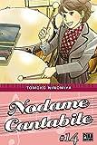 Nodame Cantabile T14