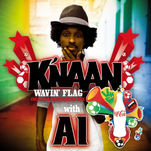 wavin-flag-coca-cola-mix