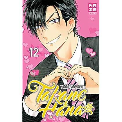 Takane & Hana T12 (Takane et Hana)
