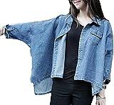 Damen Lässig Jacke Jeans-Jacke Lose Einfarbig Jeansmantel Oversize Jeansjacke Denim Outwear Blau ??