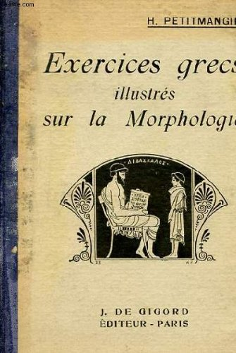 Exercices grecs illustres sur la morphologie