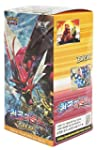 Pok�mon Cartes XY9 BREAK Booster Pack...