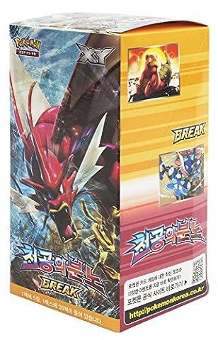 Pokemon Karte XY9 BREAK Booster Pack Box 30 Packs in 1 Kasten TURBOfieber (Rage of the Broken Heavens) Koreanisch Ver TCG - Data Busta