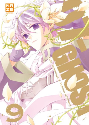 07-Ghost Edition simple Tome 9