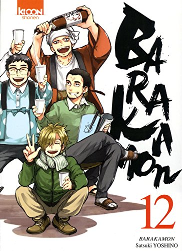 Barakamon Edition simple Tome 12