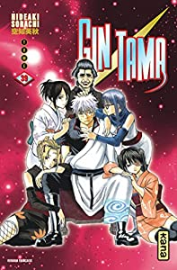 Gintama Edition simple Tome 39