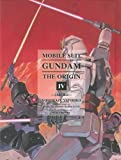 Mobile Suit Gundam: THE ORIGIN, Volume 4: Jaburo