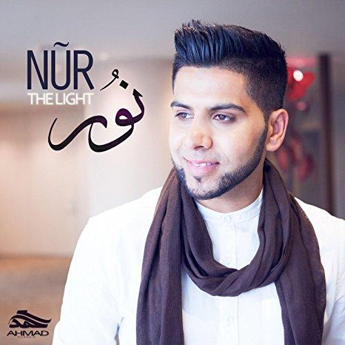 Nur (The Light)