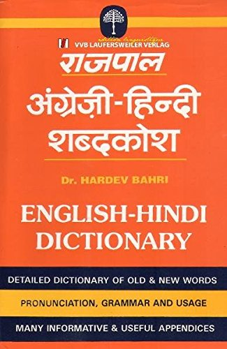 Englisch-Hindi Wörterbuch/Anglo-Hindi Practical Dictionary (Livre en allemand) par Prabhat