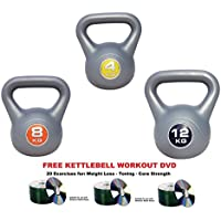 IQI Kettlebell set 4kg 8kg 12kg Vinyl kettle bell Kettlebells Fitness Strength Workout