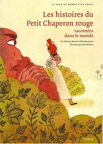"""<a href=""""/node/19155"""">Les histoires du petit chaperon rouge racontées dans le monde</a>"""