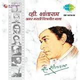 V. Shantaram - Amar Chitrageet Mala