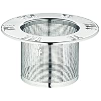 Gourmet Teesieb (Ø 9,5 cm) - Cromargan Edelstahl 18/10 - poliert - spülmaschinengeeignet