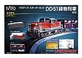 HO-Gauge Starter Set DD51 Freight Train (Type:HO Master1 [HM-1]) (japan import)