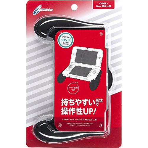 New Nintendo 3DS XL LL Rubber Coated Hand Grip Black