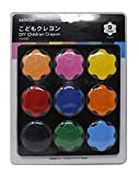FusineTM DIY Children Crayons -9 Colors Flower Shaped Crayons - Non-Toxic for kids