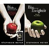 Biss-Jubiläumsausgabe - Biss zum Morgengrauen / Biss in alle Ewigkeit: Wendebuch (German Edition)