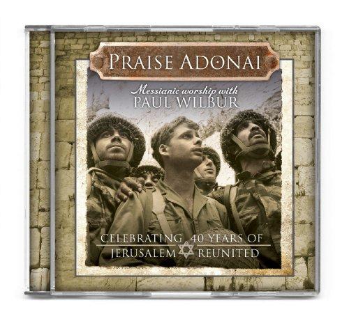 Praise Adonai:Best of Pwilbur