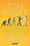Image de Il regno della parola (Italian Edition)