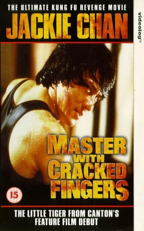 master-with-cracked-fingers-vhs