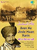 Aven Na Jinde Maan Karin - Devotional Hi...