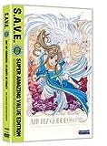 Ah My Goddess: Season 2 - Save [Reino Unido] [DVD]