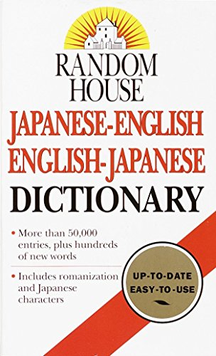 Random House Japanese-English/English-Japanese Dictionary por Dictionary