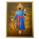 indischerbasar.de Imagen Gurú Govind Singh 30x40cm Sijismo lámina póster dorado India decoración