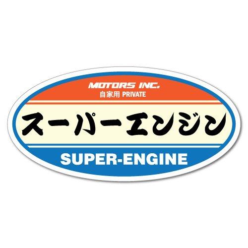 Super Engine JDM Japan Sticker Vintage Decal JDM 1980 1970 Retro -