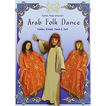 Dabke Khaliji Saidi & Sufi